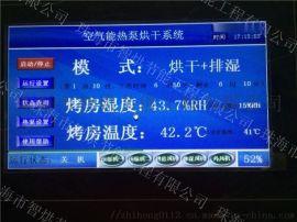 空气能热泵干燥要求步骤