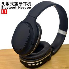 摺疊無線耳機藍牙插卡運動音樂FM通用型 頭戴式耳機