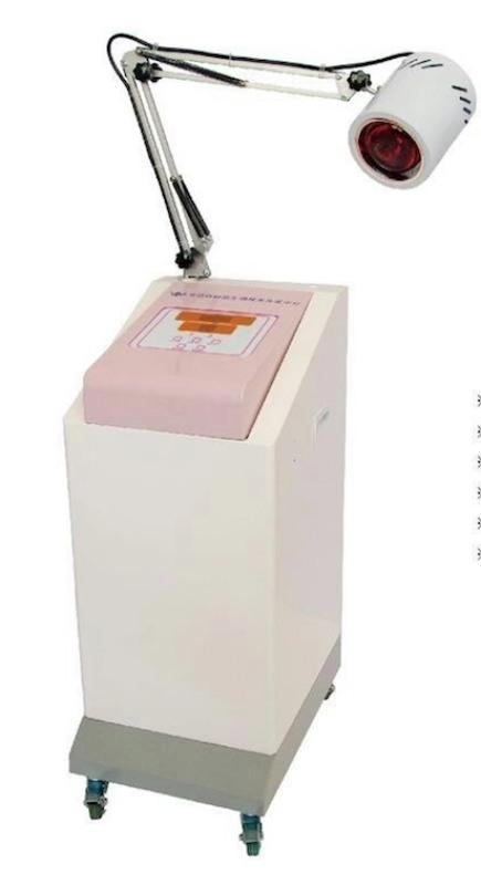 北京科迪信MS-F-1型红光治疗仪红外光治疗仪