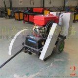 柴油马路切割机 马路切缝机 混凝土路面切割机