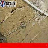 内蒙古包头市中空锚杆R32自进式中空注浆锚杆施工