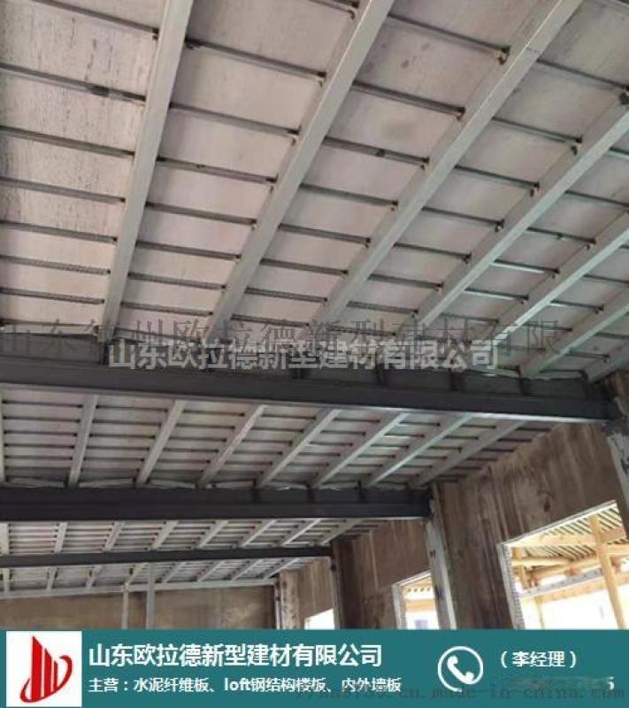 山东水泥纤维板厂家供应30mm纤维水泥钢结构楼板