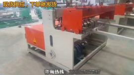 广东肇庆全自动网片排焊机/全自动网片排焊机市场价格