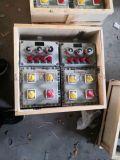 DKX型防爆型電動閥門控制箱
