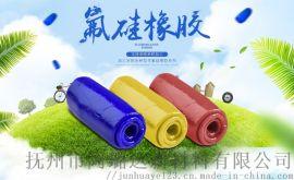 耐高温耐植物精油氟硅混炼胶|耐化学溶剂硅橡胶|耐汽油柴油氟硅橡胶
