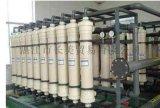 珠海中山湛江深圳公司东莞50吨/时超滤设备厂家