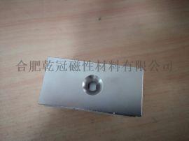 磁選方塊 強力磁鐵  強力磁石  吸鐵石