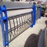 交通安全防撞护栏喷塑栏杆Q235钢防护栏桥梁护栏