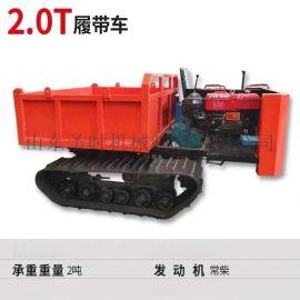 全地形爬山虎 2吨工程履带车 手扶履带搬运车
