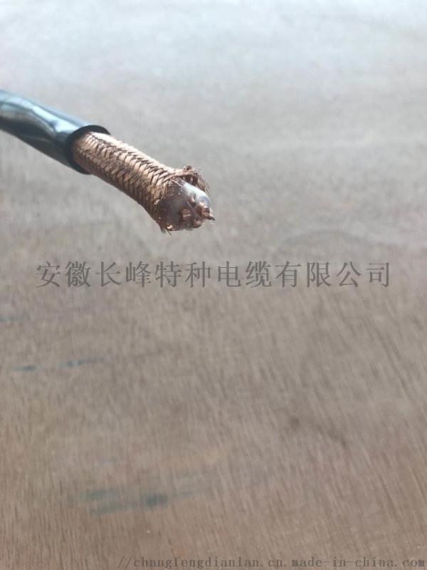 铜线编织**控制软电缆KVVRP10*1.5