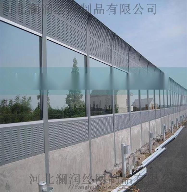 大空调设备隔音板 高陵大空调设备隔音板的用途