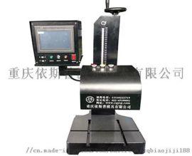 台式气动打标机 电脑金属刻字机 重庆打码机厂家
