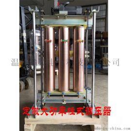 渝盛纯铜调压器380v输入0-430v输出可调可定做