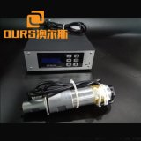 超聲波焊接電源和換能器,用於焊接外科醫用口罩
