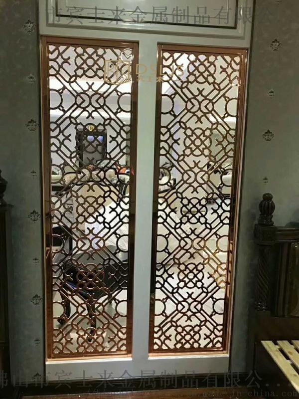 杭州私人别墅房间不锈钢屏风客厅屏风隔断定做厂家