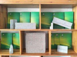 石家庄发泡水泥板 门芯板 防火门框填充条供应