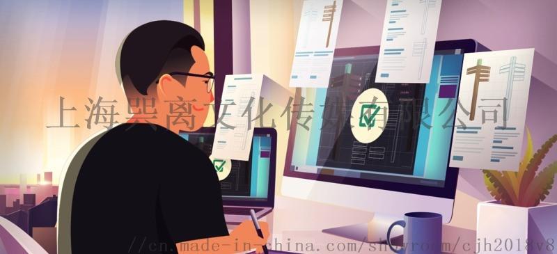 北京丰台区广告创意视频MG广告互联网动画宣传片制作