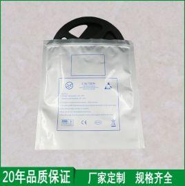 LED灯带防静电铝箔袋电子**包装袋厂家供货