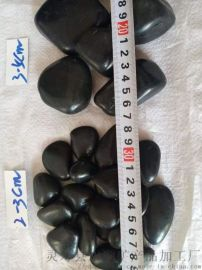 沈阳天然黑色鹅卵石 永顺铺路用黑色卵石供应