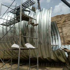 四川钢波纹管涵 公路材料钢波纹管施工 好钢波纹涵管