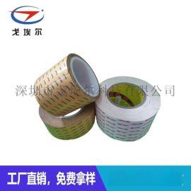 高粘雙面膠帶防水