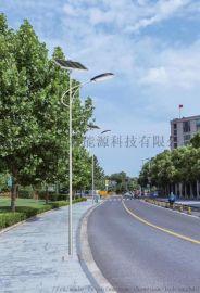 新农村太阳能路灯环保灯具