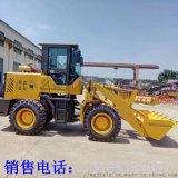 農用小型鏟車 920工程建築裝載機