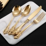 WNK西餐刀叉勺304不锈钢牛排刀叉甜品咖啡勺子