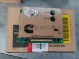 康明斯发动机调速板3044195