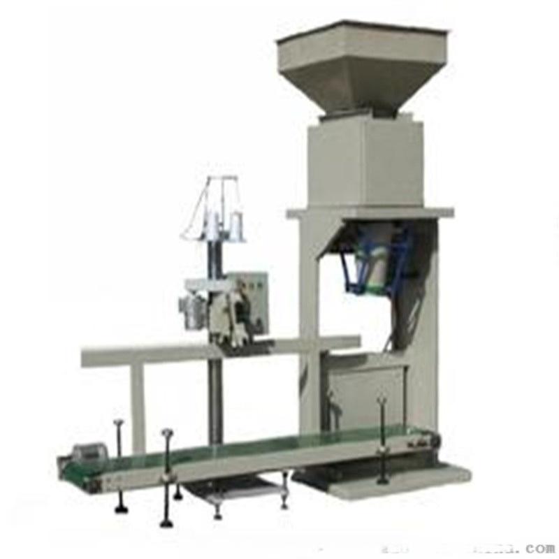 粉剂皮带包装秤 粉剂称重灌装机