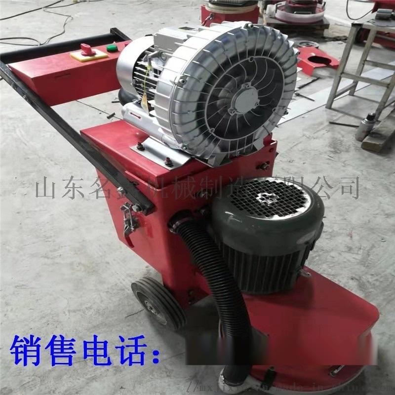 混凝土路面研磨抛光机 室内施工研磨机