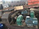 強制式聯軸器石料破碎機2PG600*900