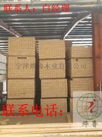 烨鲁木业大量批发 包装用木方 杨木单板层积材LVL