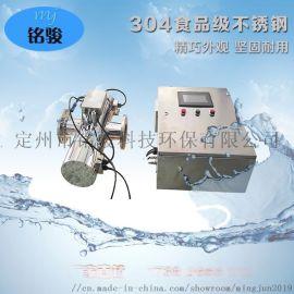 供应重庆北碚泳池水紫外线杀毒中压紫外线灭菌器消毒器