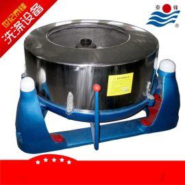 食品厂用的小型脱水机 离心甩干脱水机