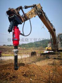 挖掘机液压螺旋钻合金钻头钻机