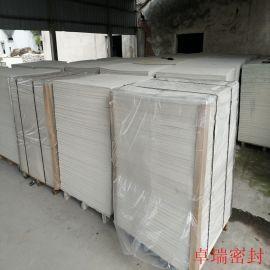 炉门保温隔热用石棉保温板 耐850度石棉纤维