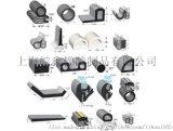 工業橡膠制品生產廠家