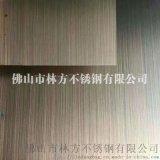 高端不锈钢厂家 钛金拉丝不锈钢镀铜板 钛金镀铜板