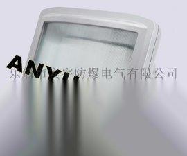 三防泛光灯NSC9720-J100W/220V金卤灯/壁挂式防眩通路灯IP65