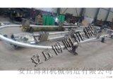 供應優質鏈板式管鏈輸送機|粉體輸送設備