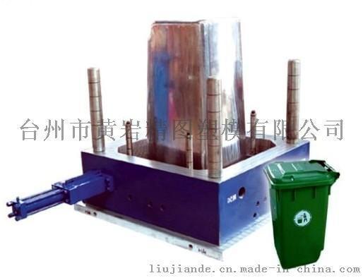塑料托盘模具 大型塑料桶模具 塑料整理箱模具