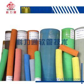 科力通供应耐高压线编织胶管 线编织蒸汽胶管