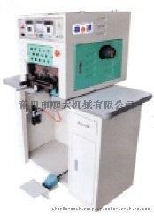 DS-8034 热熔胶套头印置机