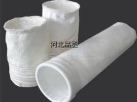 品丞除尘布袋高效率的过滤展现