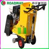 廠家混凝土路面切割機路面切割機瀝青路面切割機RWLG23五年免費維修養護