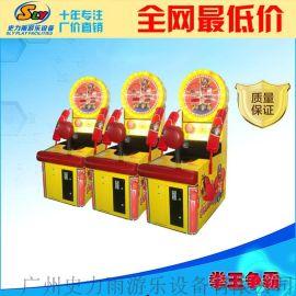 出租拳王争霸拳击机 电玩模拟游戏机 出租大型游艺机