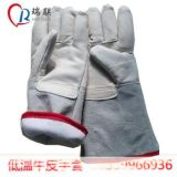 液氮手套-低温防护手套-lng防护手套-低温手套
