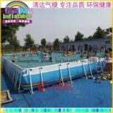廣州清達移動游泳池超大PVC充氣水池大型支架游泳池大型支架水池移動動漫水世界