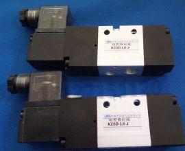 济南华能电控换向阀K23D-L6-J(M)K23D-L8-J
